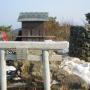 九州自然歩道(皿倉山〜福智山〜石原町)