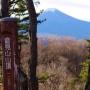 倉見山(三つ峠駅よりの周遊コース)
