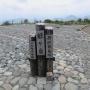 塩水橋〜丹沢山〜蛭ヶ岳〜丹沢山〜塩水橋