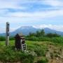 三平山 - 大山から蒜山へ、高原を囲む山々の壮観な眺望