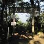 岩切登山口 岩切鉱山 生不動 熊の分岐 仙人ケ岳