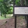 丹沢南北縦断 大倉〜塔ノ岳〜蛭ヶ岳〜姫次〜焼山〜焼山登山口