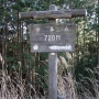 関東ふれあいの道「伊豆ヶ岳をこえるみち」