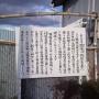 六甲全縦路西部分4分の1(須磨浦公園〜神鉄鵯越駅)