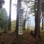 寄-雨山峠-檜岳山稜-シダンゴ山-寄
