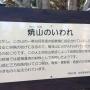 丹沢主脈縦走(焼山〜蛭ヶ岳〜塔ノ岳〜大倉)