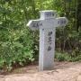 芦ヶ久保〜横瀬二子山〜武川岳〜山伏峠〜伊豆ヶ岳〜正丸駅