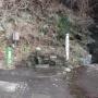 宇津木河原右股