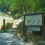白木山バリエーションルート