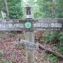 川井駅〜岩茸石山〜黒山〜小沢峠〜上成木