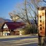高尾山1号路4号路
