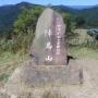高尾山 稲荷山ルートからの陣馬山