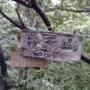 弁天山から小峰公園