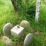 石津御岳ー多度山