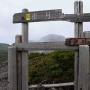 那須ロープウェイを使い 南月山から白笹山、