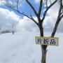 栃谷コース