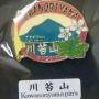 川乗山(大沢バス停から鳩ノ巣駅)