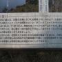 安芸小富士〜下高山