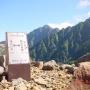 立山三山と剣岳 室堂から室堂に戻るテント泊の4日間