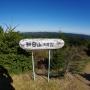 内浦山県民の森から清澄山