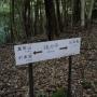 黒髪山(竜門ダムルート)