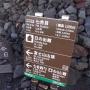 富士山御殿場口ルート