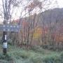 湯沢噴泉塔(平家平温泉からの往復)