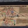 伊吹山(三之宮神社〜伊吹山山頂〜三之宮神社)