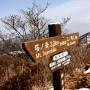 ヤゲン沢−行者ヶ岳−新大日−タライゴヤ沢ルート