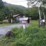 乗鞍高原 鈴蘭橋から休暇村乗鞍高原駐車場ルート 三本滝と善吾郎の滝