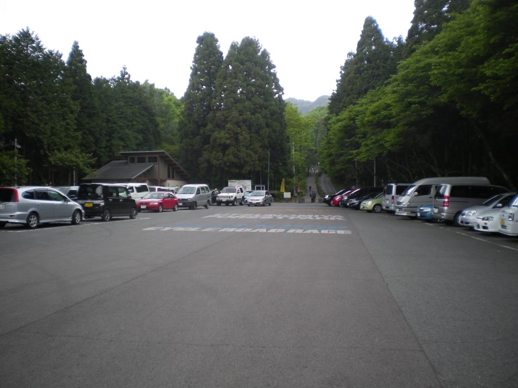 赤川ダム駐車場(あかがわだむちゅうしゃじょう) / YamaReco